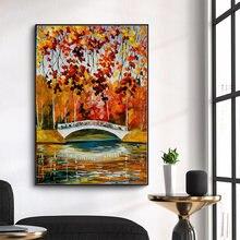 Картина на холсте пейзаж плакаты и принты Красочная картина