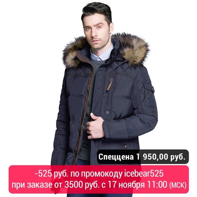 Вспышки ICEbear 2019 мужское зимнее плотное теплое пальто парка с меховым воротником модные куртки классические парки 15MD927D
