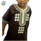 H&D African Children...