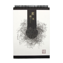 50Sheets A4 Paper Watercolor Sketch Book Notepad for Painting Drawing Sketchbook C90C