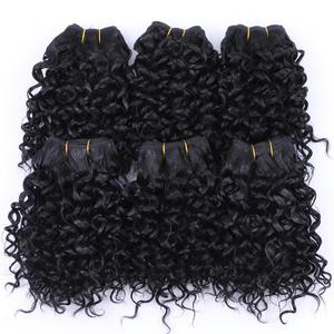 Image 2 - FSR Synthetic Hair weave Short Kinky Curly hair weaving 6 pieces/Lot 210g hair product