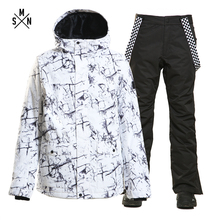 SMN Ski Suit Adult Men Breathable Windproof Waterproof Warm Outdoor Sport Jacket Pants Winter Snowboard Suit цена в Москве и Питере