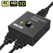 HDMI-compatible Splitter 4K Switch KVM Bi-Direction 1x2/2x1 HDMI-compatible Switcher 2 in1 Out for PS4/3 TV Box Switcher Adapter