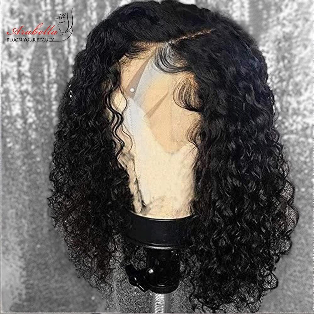 Deep Wave Bob Wig Lace Front  Wigs 13x4  Hair With Baby Hair  Lace Frontal Wig Arabella Closure Wig Bob 2