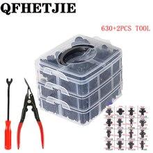 QFHETJIE 16 Kinds of 630 Pieces  Tools For Car of Automotive Fasteners Set car Bumper Clip Professional Car Repair Parts Clip