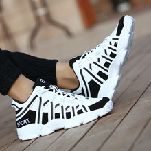 Men Sneakers Shoes PU Leather Casual Shoes for Mens Lace Up Flat Shoes Trainer Outdoor Breathable Walking Shoes Basket Homme