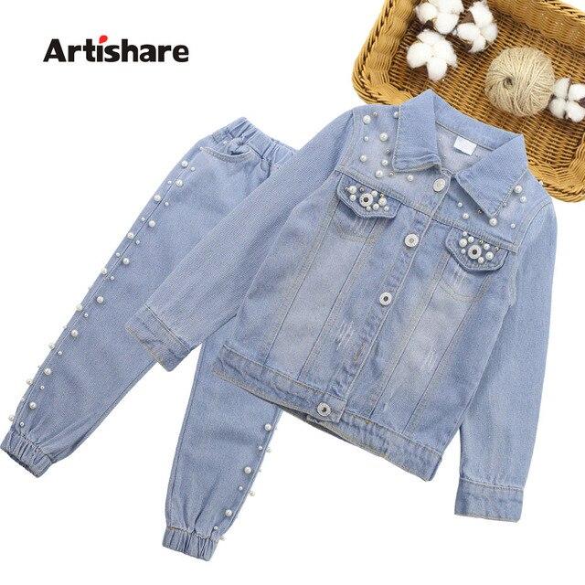 ילדים בנות בגדי סט פרל קישוט מעיל + ג ינס 2PCS ילדה סט בגדים מזדמן סגנון בגדי ילדים עבור בנות 6 8 10 12