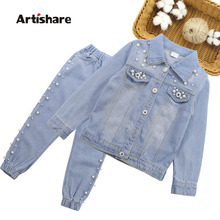 Kids Girls Clothes Set Pearl Decoration Jacket + Jeans 2PCS Girl Set Clothes Casual Style Children Clothing For Girls 6 8 10 12