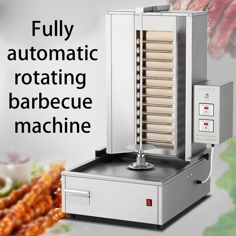 Светильник для барбекю, электрический, волнистый, автоматический, вращающийся, бездымный, бразильский, барбекю, печь, барбекю, bibimbap машина