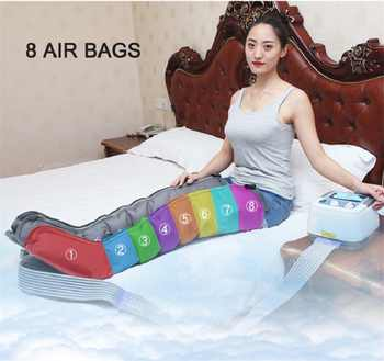 8 Air bags Electric Air Compression Massager Tall Man Waist Leg Pump Wraps Foot Ankles Calf Massage Presoterapia Pain Relaxation