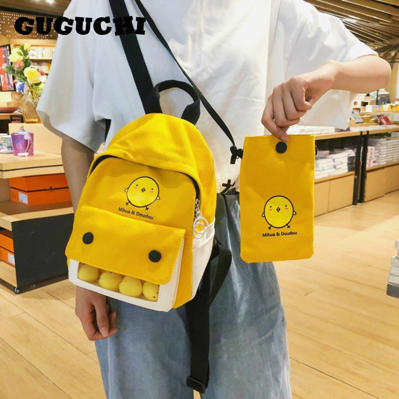 Fashion School Backpack Women 2019 College Girls Cute Cartoon Small Yellow Shoulder Bags Students Two-piece Schoolbag Backpacks