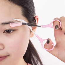 Eyebrow Trimmer Scissors With Comb Epilator Shaver Tools Women Facial Hair Remover Makeup Beauty