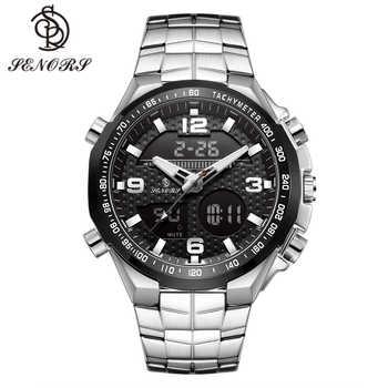 Senors hommes double affichage montre-bracelet montre numérique Sport Quartz montres haut de gamme en acier inoxydable de luxe montre Caseback Relogio