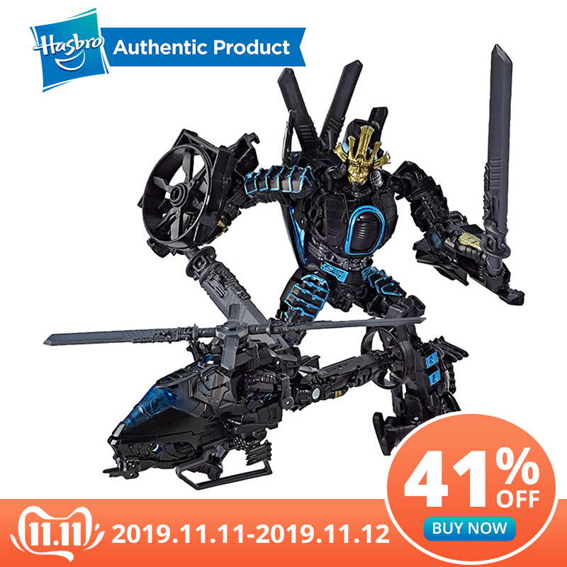 Hasbro Transformers Toys Studio Series 45 Deluxe Class Age Of Extinction Movie Autobot Drift Action Figures For Collection