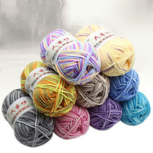 Colorful Cotton Cashmere Yarn for Hand Knitting Crochet Worsted Wool Thread Eco-dyed Needlework High Quality Knitted material