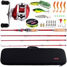 Sougayilang 2.1m Fishing Combo 4 Sections Carbon Fiber Fishing Pole and 17+1BB Casting Reel Fishing Carrier Bag Lure Line Set