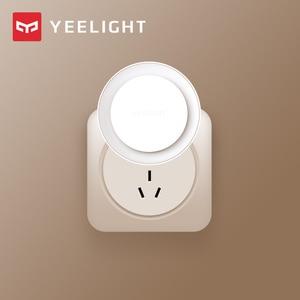 Image 1 - (Latest Version)Yeelight induction night light (plug in version) led lamp bed lights for Children bedroom corridor