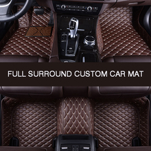Fully enclosed waterproof abrasion resistant leather car floor mat For nissan qashqai j10 x trail t31 juke murano patrol y61