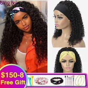 Image 1 - Peluca con diadema de cabello humano rizado para mujeres negras peluca brasileña sin pegamento, peluca completa hecha a máquina, peluca de cabello Remy barato de 30 pulgadas