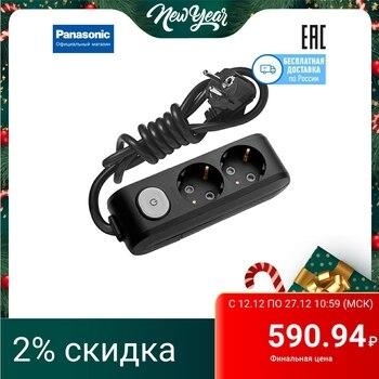 Удлинитель Panasonic WLTA04222BL-RU (Черный), 2 метра