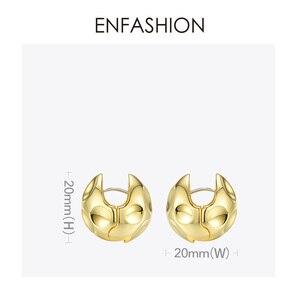 Image 4 - ENFASHION Punk Fußball Hoop Ohrringe Für Frauen Gold Farbe Kleine Kreis Ball Geschmolzenen Hoops Ohrringe Modeschmuck Aros E191103