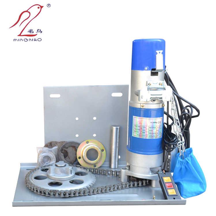 복건 zhangzhou INMETRO 자동 전기 셔터 모터 롤링