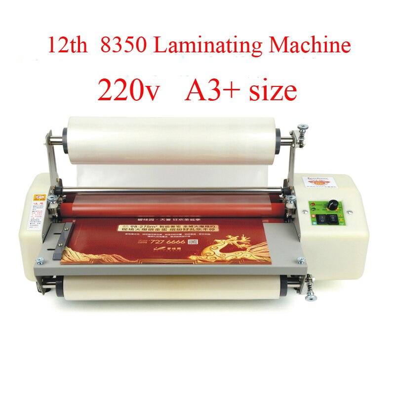 12th 8350 laminator machine A3+ hot laminating machine 13