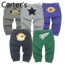 Pantalon pour bébé garçon ou fille, ensemble de 5 pièces, Leggings, sarouel