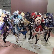 Anime genshin impacto ningguang beidou xiao liyue xiangling tema estande figura cosplay acrílico modelo placa mesa decoração presente 2020