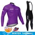 STRAVA hiver cyclisme maillot ensemble vtt dessin animé vélo vêtements hommes Ropa Ciclismo thermique polaire vélo vêtements longs vêtements de cyclisme