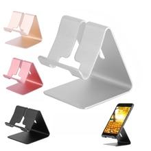 Универсальный алюминиевый сплав, подставка для смартфона, настольная подставка, Подставка для зарядки, подставка для iPhone, металлическая подставка для планшетов, подставка для ipad планшета