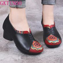 GKTINOO wiosna jesień prawdziwej skóry okrągły obcas damskie buty na wysokim obcasie buty 2020 średni obcas 4cm Slip On eleganckie buty damskie