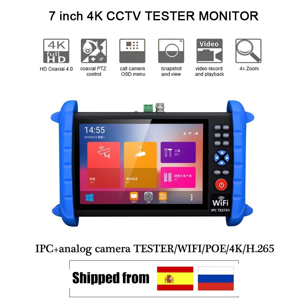 IPCX-SATC 7 Inch HD Professional CCTV Tester Monitor IP TVI CVI AHD Analog Camera Tester Wifi PTZ ONVIF Support 12V2A POE Output
