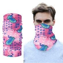 Походные шарфы унисекс из полиэстера Воздухопроницаемый воротник