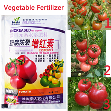 Vegetable Fertilizer Supplemental Plant Nutrition Tomatoes Homobrassinolide Expanded Fruit Rapid Rooting for Home Garden Bonsai
