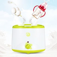 Baby Milk Bottle Warmer Sterilizer Breast Milk Food Bottle Heater Portable Double Design Perfect For Twins 220V Travel Home Use(China)