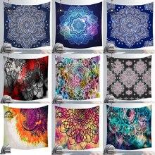 Yıldızlı gece Galaxy dekor Psychedelic goblen duvar asılı hint Mandala goblen hippi çakra halıları Boho duvar örtüsü