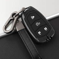 Caso chave do carro para cadillac escalade cts srx ats proteger conjunto titular automático escudo acessórios do carro-estilo chaveiro colorido
