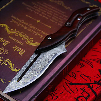 PEGASI  Damascus folding manual knife Germany imported high-grade steel rosewood handle outdoor folding knife quick pocket knife red wood rosewood logs african yellow rosewood knife handle bars african timber