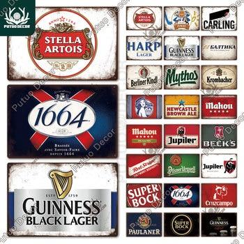Cartel de hojalata estilo europeo de Putuo, decoración Vintage de Metal, placa con inscripción para Bar, Bar, hombre, Cave, Club, decoración de pared