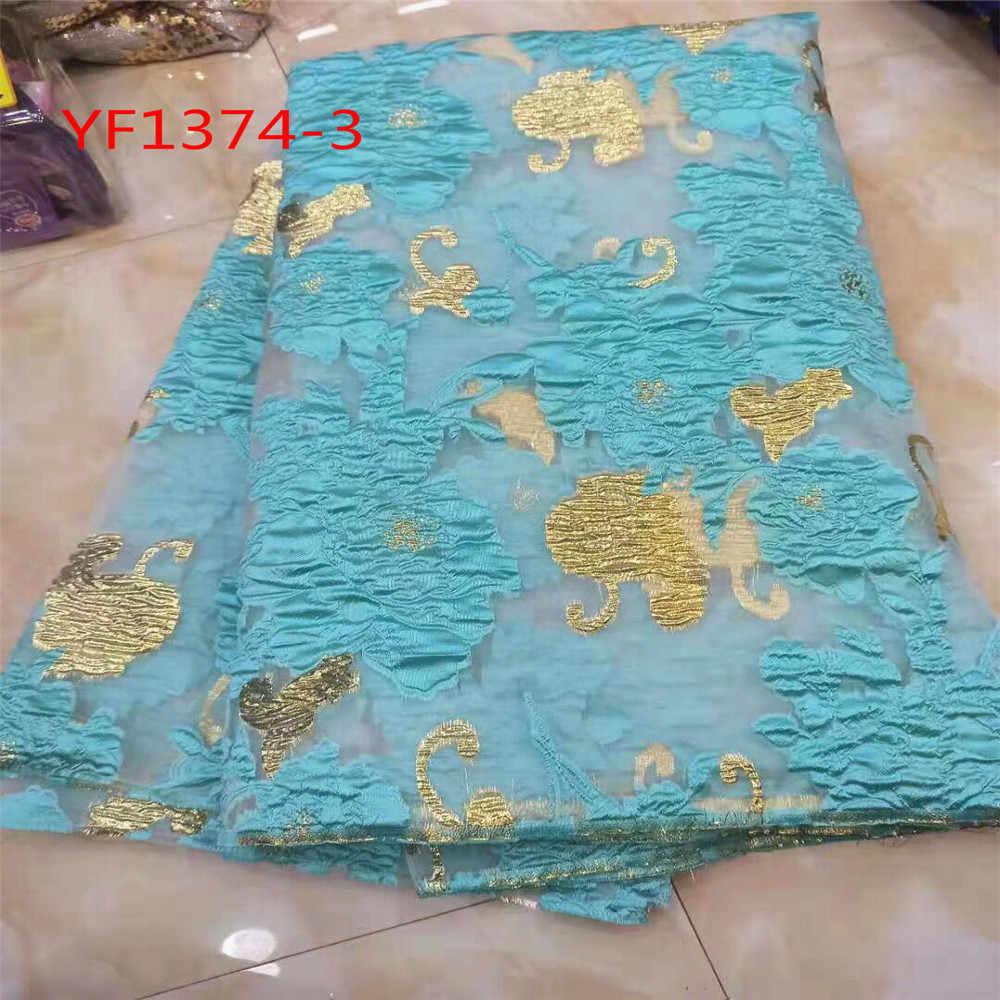 น่ารักพิมพ์สีเย็บปักถักร้อยหลายสีแอฟริกันภาษาฝรั่งเศสคำสุทธิลูกไม้สีเหลืองผ้า Sequins ขายขายส่ง