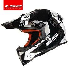 LS2 MX437 Off Road helmet biker safety casco ls2 adventure cross motorcycle
