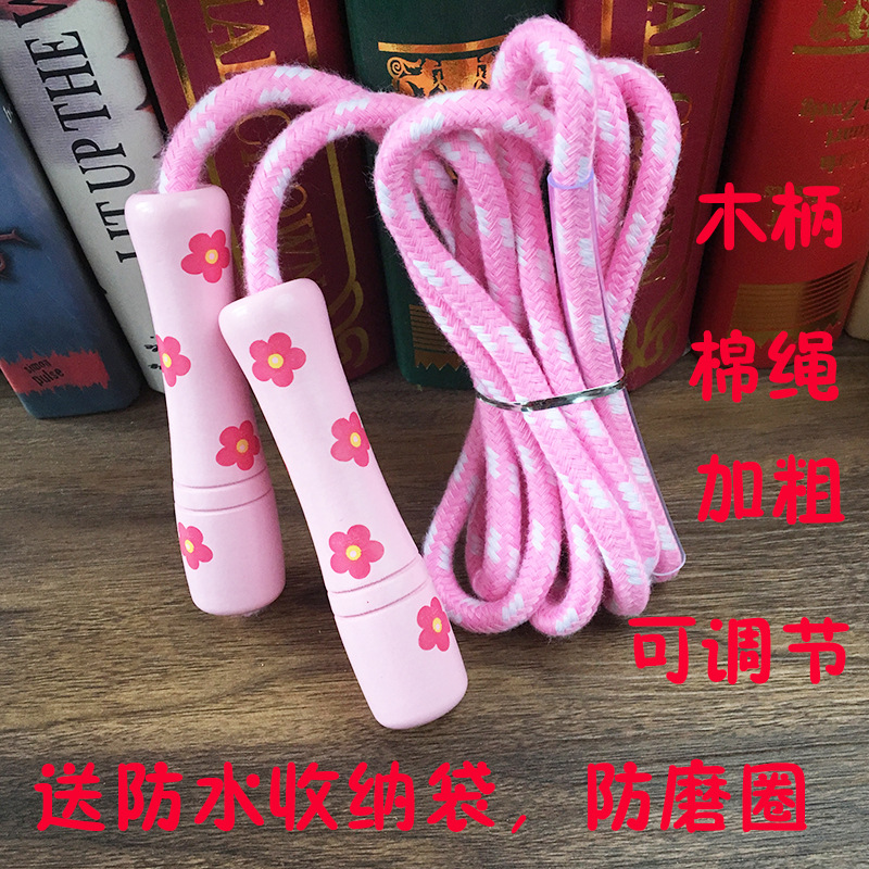 Children Jump Rope Young STUDENT'S Kindergarten Sports Only Adjustable Boys And Girls 5678-Year-Old Beginners Kids