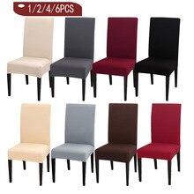 1/2/4/6/Uds Color sólido funda de LICRA para silla fundas para comedor elástico silla banquete Hotel cocina boda
