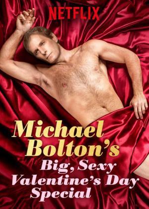 迈克尔·波顿:超级性感情人节特辑