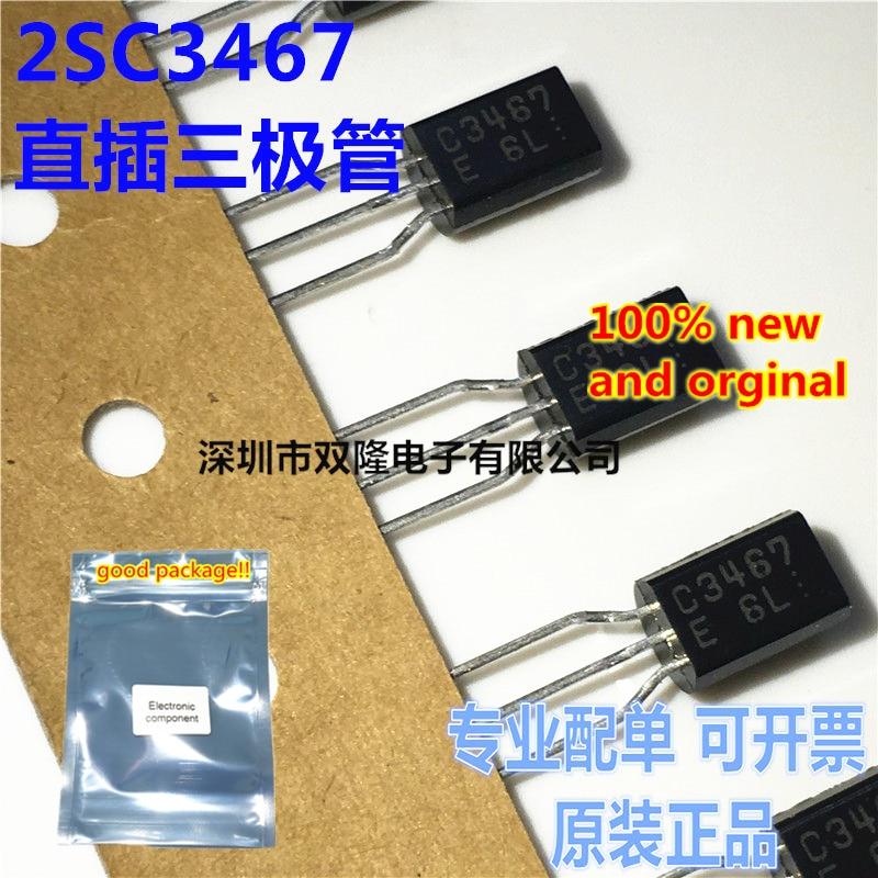 10pcs 100% 2SC3467E C3467 TO92L NPN 200V 0.1A novo e original em estoque