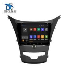 Android 10,0 Octa Core Auto Radio Stereo Für SSANGYONG KORANDO/C210/SSANGYONG ACTYON2013-2020Car GPS Navigation Multimedia Player
