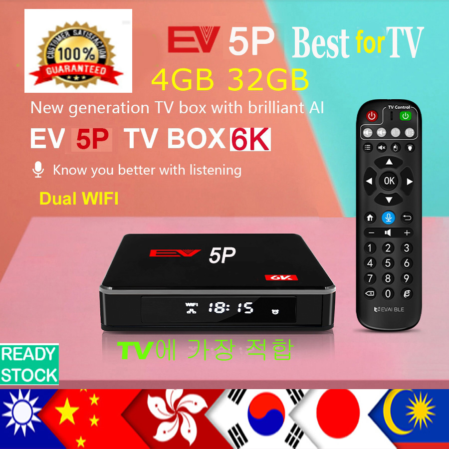 [Оригинальный] Evbox 5 plus smart 6k tv box EV 5 pro 5s/5p Android tv box China Korea Japan SG MY hk tw CA US таиландский Филиппинский в
