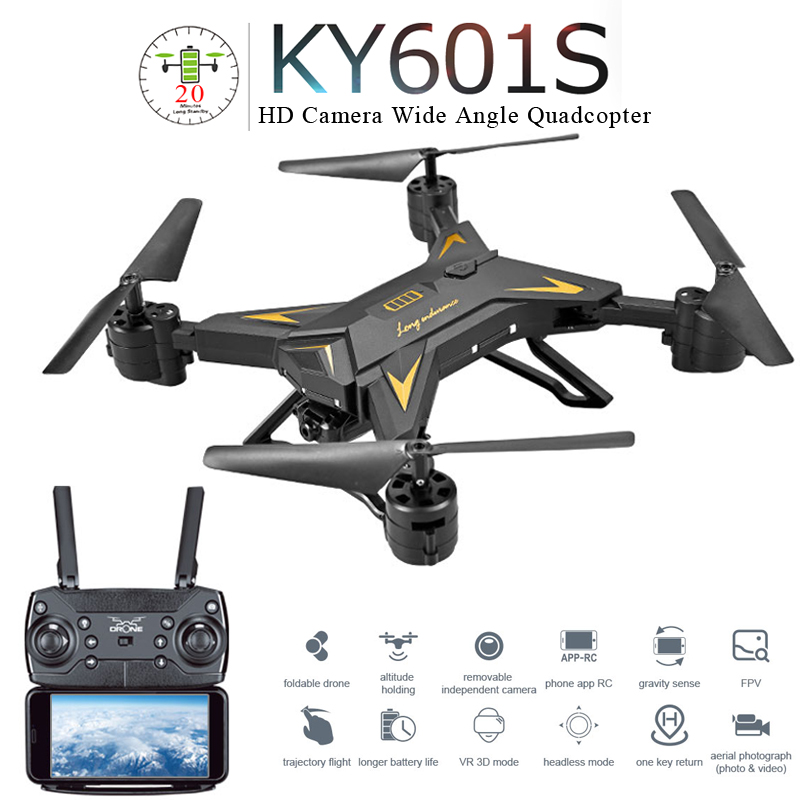 KY601S Professional Foldable Drone With Camera 5MP HD WiFi FPV Wide Angle Altitude Hold RC Quadcopter Helicopter Toy E58 SG106