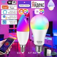 5/3/1 PCS Tuya WiFi LED lampada 12W 15W 18W Smart Home LED lampadina E27 E14 B22 RGB WW CW dimmerabile con Google Assistant Alexa